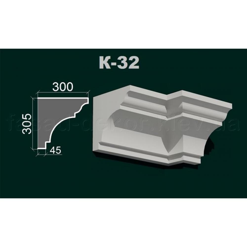 Карниз К-32